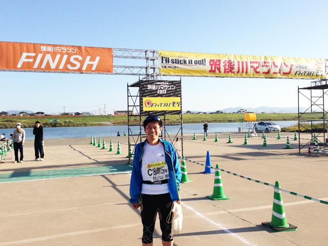 筑後川マラソン