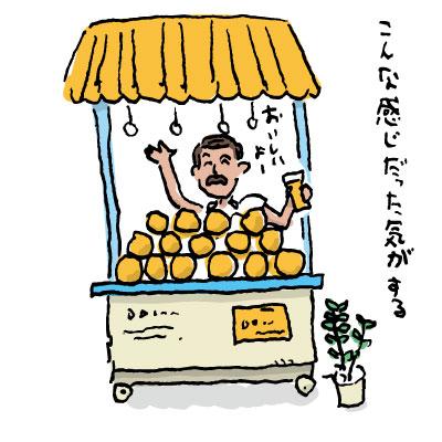 モロッコのオレンジジュースの屋台
