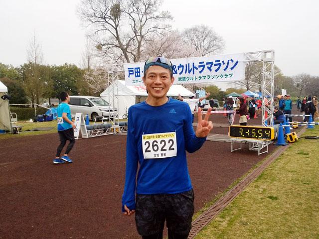 第12回 戸田・彩湖ウルトラマラソン(70.0 km)