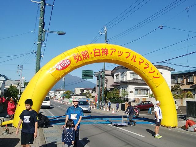 第15回 弘前・白神アップルマラソン