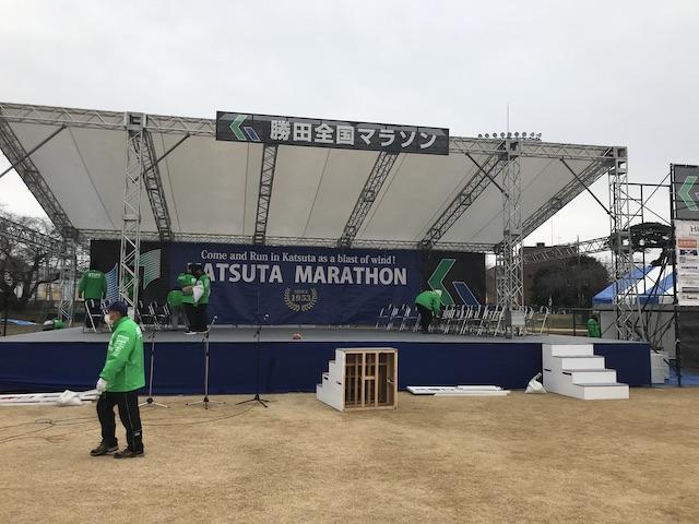 第68回 勝田全国マラソン
