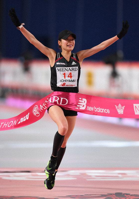 名古屋ウィメンズマラソン2020