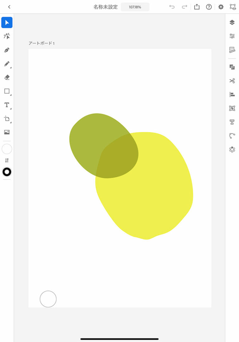 iPad版のAdobe Illustrator